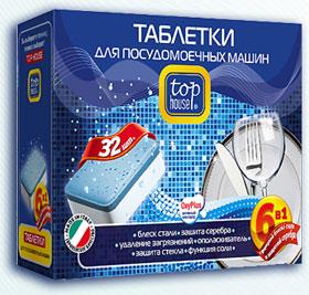 """Таблетки TOP HOUSE """"6 в 1"""" для посудамоечных машин 32 шт."""