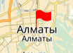 Открытие представительства в Казахстане!