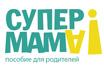 Журнал «Супермама», Ростов-на-Дону, апрель-май 2014.