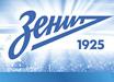 Владельцам карт Зенит скидки в www.spb.spelin.ru!