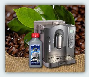 полезные советы использования кофеварки